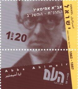 ��� ���� �� ������- 2002